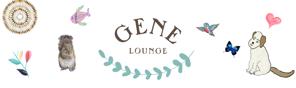 GENE LOUNGE